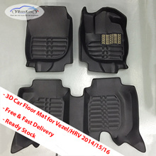 3D Car Floor Mat (PVC Leather) for Honda VEZEL / HRV / FIT / JAZZ / SHUTTLE Right Hand Drive 2014-17