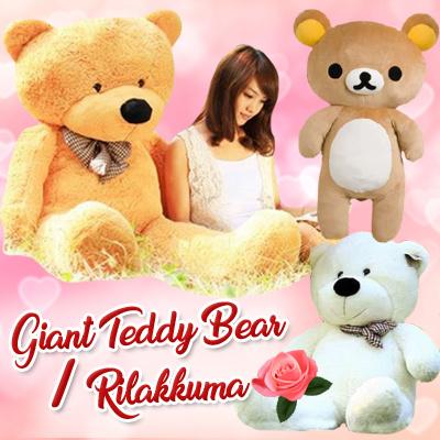 e7f383501074 Giant   Big Teddy bear   Rilakkuma ♥ Children ♥ gifts   COUPLE   Lovers