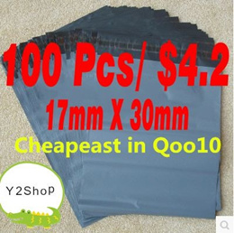 Cheapest Plastic Mail Bags Courier Poly Postal Mailers Delivery envelopes Polymailers(100pcs)