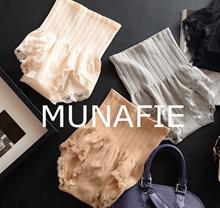 [MUNAFIE]Highly Recommend Japan Ladies SLIM PANTY/Waist Trimmer/Make a beautiful woman enjoy your summer/Flatten abdomen/breathable/Slimming underwear