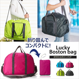 35f64919e3  Mail service free shipping   Lucky Travel Lucky Folding Boston Bag  Travel  Goods