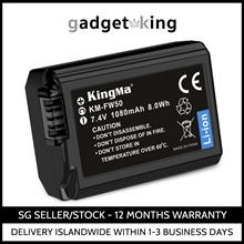 [KingMa] 1080mAh NP-FW50 Camera Battery Sony NEX 3/5/7 series SLT-A series Alpha series etc