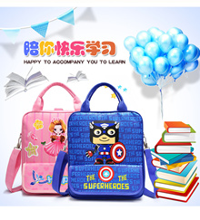 [HOT SELLING] [READY STOCK] 2018 Tuisyen Bag School Bag Tuition bag for primary 1-6 (3 in 1)