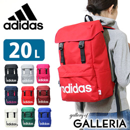 896a814037 Adidas rucksack adidas school bag ruck school bag backpack school sports  covering type 20 Ladies men