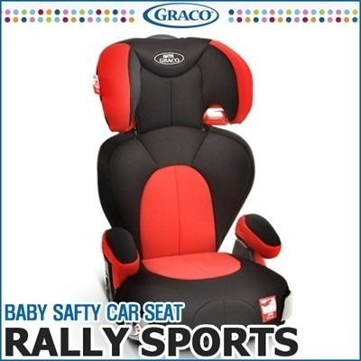 Safety St Car Seat Base Removal