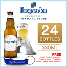 Apply $12 Cart Coupon $48.80 Official Store 12.12 Opening Specials! Hoegaarden White Beer 24 x 330ml