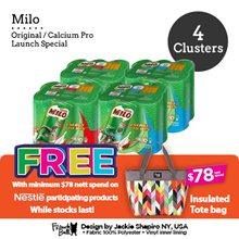 [NESTLE] Milo® CAN Original/Calcium (Cluster of 4)
