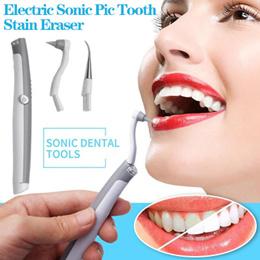 便携式洁牙器 sonic pic洗牙器 电动冲牙器 震动美牙仪黑科技