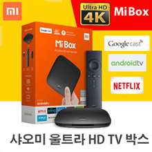 Xiao Mi Mi TV Box Ultra HD TV Box / Global Version / Korean Support / 4K HDR High Quality / 64bit / Android 6.0