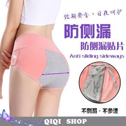 🔥[BUY 5 GET 2 FREE]🔥 woman underwear/lingerie/sexy seamless bamboo fiber/cotton /anti leak