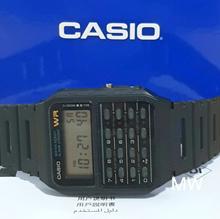 Casio CA-53W-1Z CA53W 53W Digital Calculator Retro Vintage Rubber Watch FreeShip