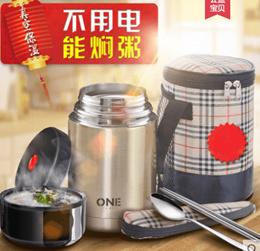 Keep Warm 8-12hours Food Jar/Lunch Box/Mug/Thermal Bottle Thermal Pot/Germany Technical/ Electric Lu