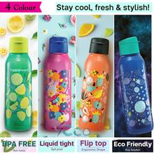 SG Seller ★ Authentic Tupperware ★ Water Bottle * Kids Water Bottle * BPA Free * Lifetime Warranty