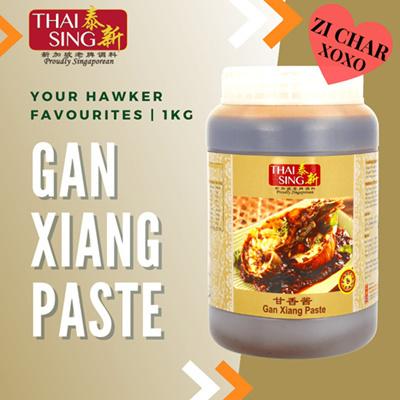 Zi Char Gan Xiang Paste - 1kg