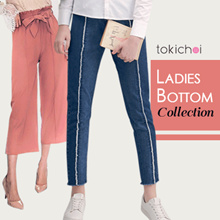 TOKICHOI - Crazy Deal! Selected Trendy Pants Collection - Multi Styles Time Limited Free Shipping