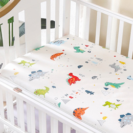 Baby Infant Cot Crib Fitted Bedsheet Mattress Cover Newborn Blanket Muslim