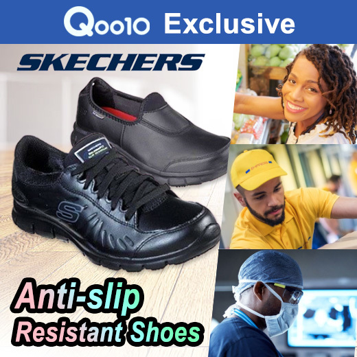 oil and water slip resistant shoes