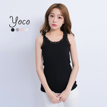 YOCO - Vest With Frill Detail-6026795