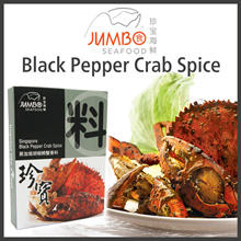 JUMBO Black Pepper Crab Spice