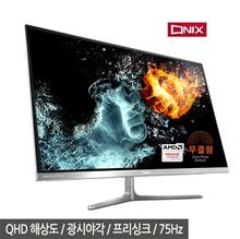 QNIX QHD3200 SLIM DP BOOST REAL75 Flawless monitor