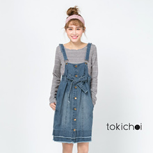 TOKICHOI - Ribbon Detailed Jumper-171619-Winter