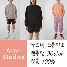 [Genuine] Acne Studios Sweat shirt