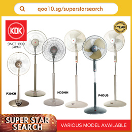 Kdk P40US | P30KH | N30NH Stand Fan | Metal Blade | w/ Remote / w/o Remote - 1 Year Warranty