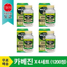 ★4개세트 무료배송★ 카베진 코와알파 300정 X 4박스 세트!! / 위장약 / 소화불능에 직빵!