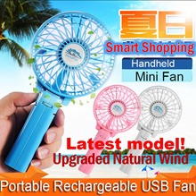 Portable Rechargeable Fan mini USB Fan indoor outdoor FREE Rechargeable Battery and cable Operated S