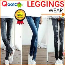 a94080bea55 Qoo10 - Leggings Items on sale   (Q·Ranking):Singapore No 1 ...