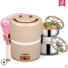 Hello Kitty cartoon boxes three suits. Hello Kitty lunch box with stainless steel spoon chopsticks_S