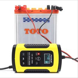 Foxsur 12v汽车智能电池充电器汽车和摩托车充电器