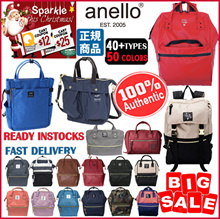 【BUY 2 FREE SHIPPING】Original anello backpack❤BEST SELLER❤Japan BACKPACK
