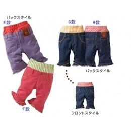 Nissen Girl Soft Stripped Denim with Elastic Waist (4 designs!) Good Quality!