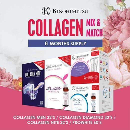 [S$199.00](▼53%)💎MixnMatch💎 6MTH SUPPLY  Diamond/Collagen Nite/Prowhite/Collagen Men 32sx3 *Award Winning