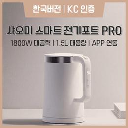 ★2020 최신!!★xiaomi 샤오미 미지아 항온형 전기포트 프로 한글버전 / 1.5L 대용량 / 무료배송