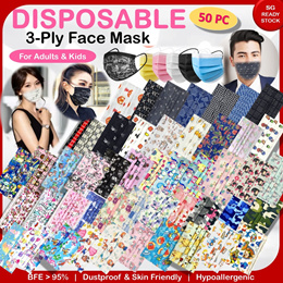 Local Ready Stock 3 PLY Disposable Face Masks Adult Child Mask 🔥100Pcs at $6.99!🔥 NEW DESIGN CNY