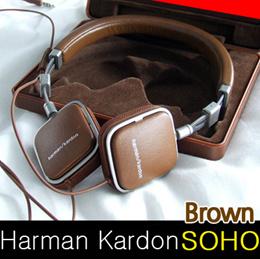 [Harman Kardon] SOHO Premium Line Headphone / Brown Headphone / White Headphone / Sound Device