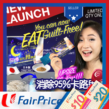 [BUY 3 =$10 BUY 4 =$20 NTUC VOUCHER*] ♥MELTS CARB BLOCKS FATS ♥EAT WITHOUT WEIGHT-GAIN RISKS ♥JAPAN