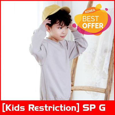 684eaf2651dc  Kids Restriction  SP Gaoling Mantman   T Shirt   Kids Fashion   Girls  Fashion