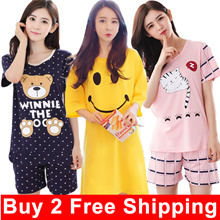 Buy 2 Free Shipping /Women Pajamas Set /Girl Sleepwear /Home wear/cute pajamas