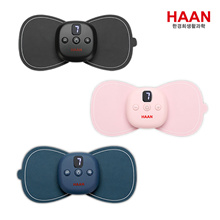 Hankyunghee genuine ★ Hankyunghee low frequency massager (HM-E2300)