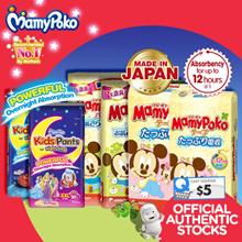 [Unicharm] Mamypoko Disney! PREMIUM! Buy only Authentic products!