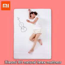xiaomi 8H natural latex mattress M1/8H genuine / double-sided use