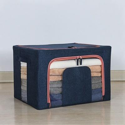 Dust Free Storage Box 66L Jean Navy (Ver2)