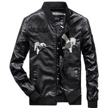 Leather jacket  Teen Slim British PU Leather Jacket Motorcycle twinset Men s Baseball Collar Trend L