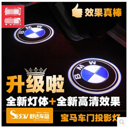2PCS   BMW welcome light new 3 5 Series GT 528 525 520 320Li X5X6 door laser projection lamp modific