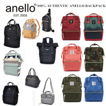 [MASSIVE DISCOUNT]100% AUTHENTIC ANELLO BACKPACK 💕shoulder bag 💕 totebag💕GYM BAG💕travel bag