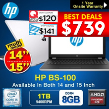 [NEW 8TH GEN] HP PAVILION BS100TX i5-8250U 8GB 1TB-HDD AMD-520R17M-2GB WIN10|1 Year Warranty|Free 12 Mths Subcription of Mcafee Internet Security With Every Purchase|