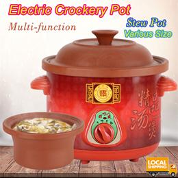 ★Electric Crockery Pot/Clay Cooker/Multi-function Cooker/Soup Porridge Dessert /Slow cooker